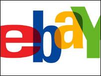 eBay logo, ebay