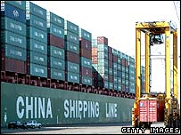 China container ship