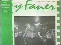 Rhifyn o'r Faner