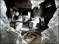 Goethe Institute in Togo after arson attack