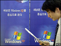 Microsoft Windows XP advertising board in Seoul, South Korea