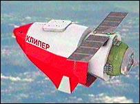 Clipper spacecraft (Euronews)