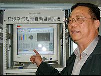 Liu Wen-shan, director of Wuhan's Environmental Monitoring Centre