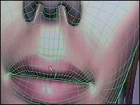 Digital image of face