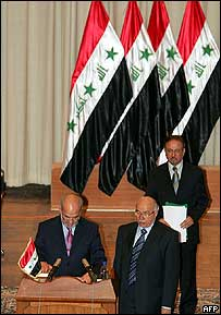 Prime Minister Ibrahim Jaafari takes oath of office