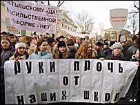 Школьники на митинге
