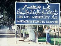Road sign in Egypt (Ron Williams)