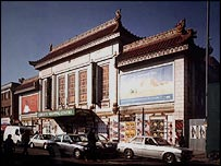 Palace Cinema, Southall