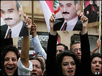 Christian supporters of ex-Lebanese Forces leader Samir Geagea