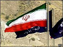 Iran's national flag flying over the Pars gas field