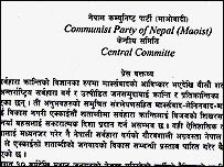 Statement condemning Baburam Bhattarai released by Prachanda