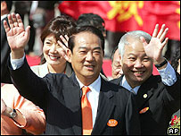 James Soong, left, on his arrival in China, 5 may