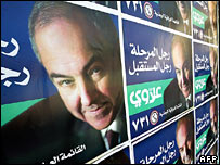 Election poster of for Iyad Allawi's National Iraqi List