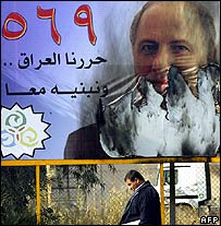 Defaced campaign poster for Ahmed Chalabi's Iraqi National Congress
