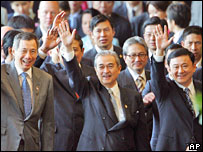 Leaders at the East Asian Summit