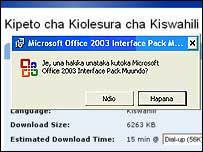 Microsoft instructions in Kiswahili