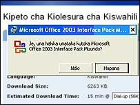 Microsoft instructions in Kiswahili