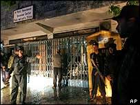 Internet cafe blast in Kabul