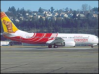 Air India Express (Photo: Air India Express)