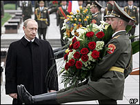 President Putin at Victory Day wreath-laying