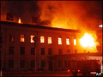 Fire burns at City Central Hospital in Liaoyang city, northeast China's Jilin Province, Thursday, Dec. 15, 2005.
