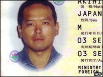 Akihiko Saito's passport, posted by militants on a website