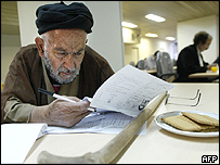 Iranian clergyman, Khairali Modaressi, 77, registers for candidacy in Iran's upcoming presidential elections