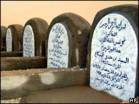 Gravestones of seven members of a resistance group