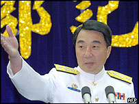 Taiwan's defence ministry spokesman Liou Chih-jein speaks at a press conference in Taipei, 11 May 2005