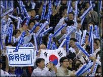 Aficionados de Corea del Sur