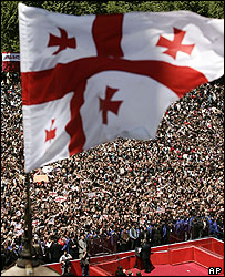 Georgian flag in Freedom Square