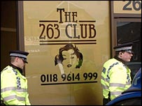 Police at massage parlour