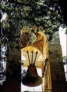 Church bell tower in Chouf, Lebanon