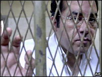 Egyptian opposition leader Ayman Nour