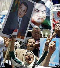 Pro-Mubarak demonstration