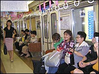 Women-only carriage in Osaka (September 2004)