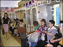 Women-only carriage in Osaka (September 2004)