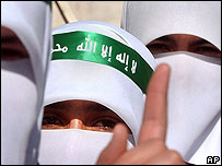 Hamas supporters at a rally