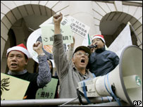 Protests against Hong Kong government reforms - 21/12/05