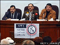 Representatives of the opposition parties meet in Baghdad