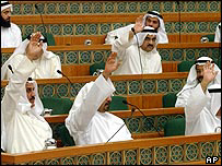 Kuwaiti MPs voting on Monday's amendment