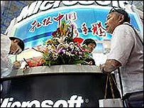 Microsoft services in China