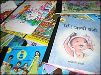 Pratham library books