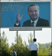 Poster of President Karimov