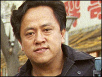 Zhao Yan ( image courtesy of New York Times)