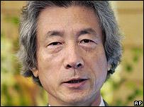 Junichuro Koizumi