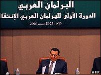 Hosni Mubarak at the first meeting of Arab Interim Parliament