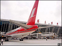 Airplane at Shanghai airport - archive picture