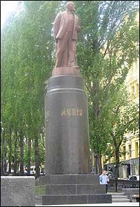 Lenin statue in Kiev