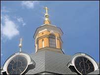 Kiev rooftop